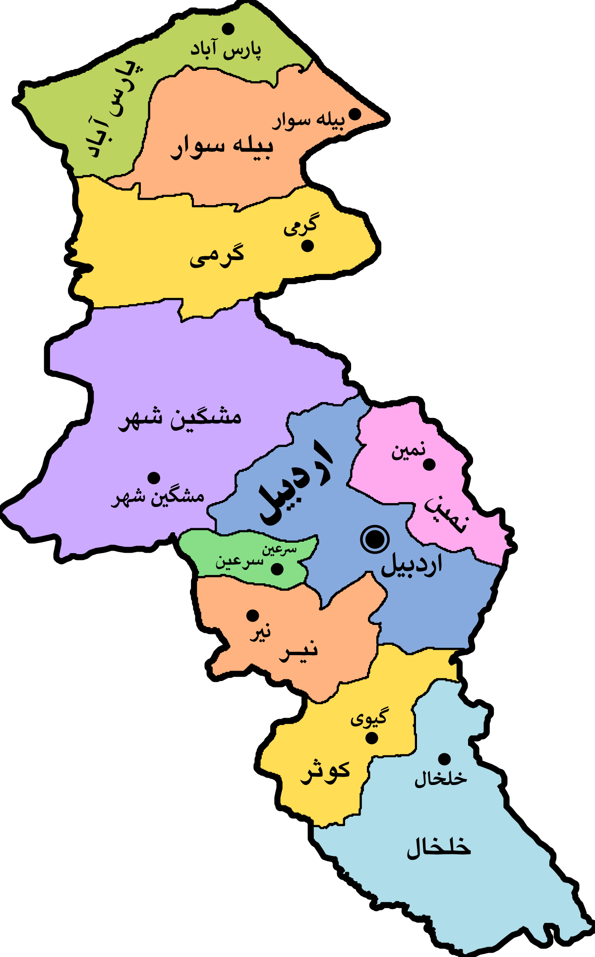 استان اردبیل