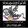 تعمیر دوچرخه در محل واحد تعمیرات دوچرخه