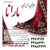 ,بهترین قالیشویی در جنوب تهران,قالیشویی خوب در جنوب تهران,