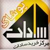 عمده فروشی لباس زنانه در تهران,فروش عمده لباس زنانه ترک