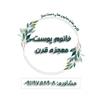 کرم دست ساز معجزه در استان گلستان