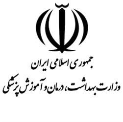 انجمن قلب و عروق ایران