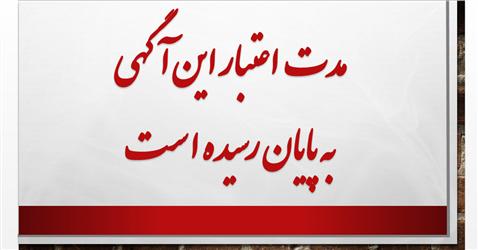 بهترین باربری در اصفهان|اسنپ بار اصفهان