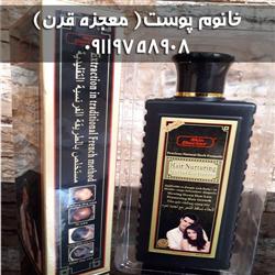 کرم پاستور اصلی و کرم دست ساز معجزه | پخش کننده کرم پاستور اصلی در استان گلستان