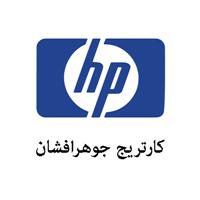 کارتریج جوهرافشان HP
