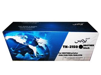 خرید کارتریج ایرانی پردیس TN2150 BROTHER,قیمت کارتریج ایرانی پردیس TN2150 BROTHER,قیمت کارتریج ایرانی پردیس TN2150 BROTHER,فروش کارتریج ایرانی پردیس TN2150 BROTHER